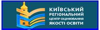 Київський регіональний центр оцінювання