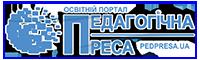 Сайт Педагогічна преса