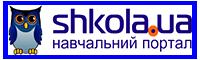 Портал Школа.UA