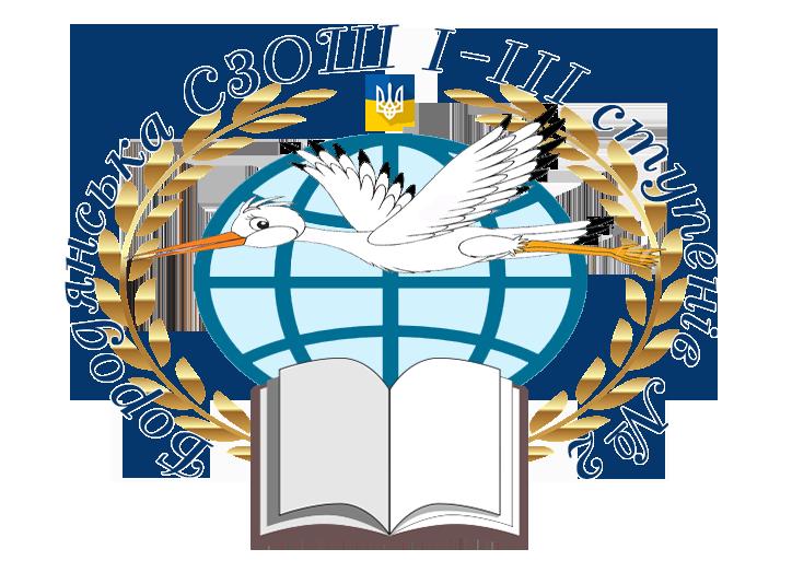 Логотип школи