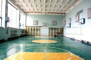 Великий спортзал